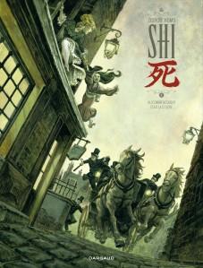 shi-tome-1
